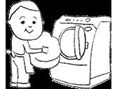 完全個別洗い